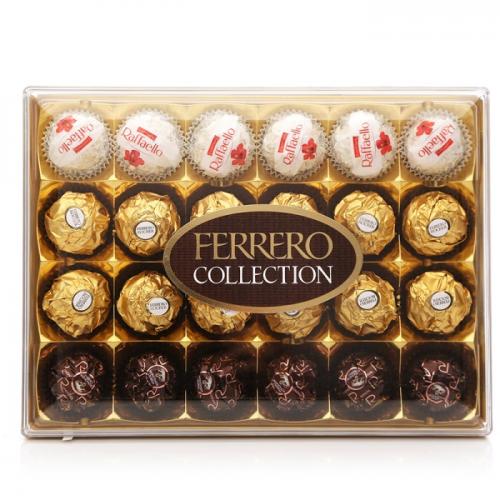"Коробка конфет ""ФЕРРЕРО"""