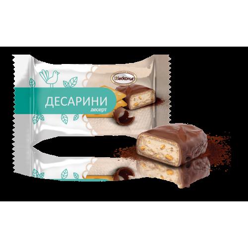 Десерт Десарини